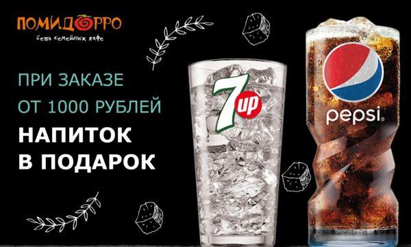 реклама-04